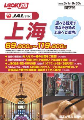 �i�`�k�ōs����C�i3�`9�����j