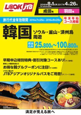 季刊 アジア