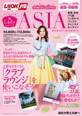 ��Lady �A�W�A